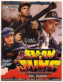 Elaan-E-Jung (1989)