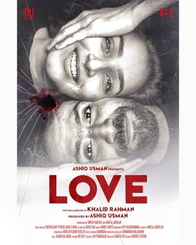 Love (Malayalam film) - Wikipedia
