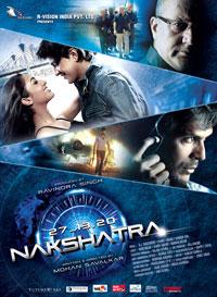 File:Nakshatra2010Film.jpg