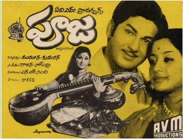 Image Result For Kannada Movie Songs