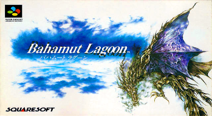 <i>Bahamut Lagoon</i> 1996 video game