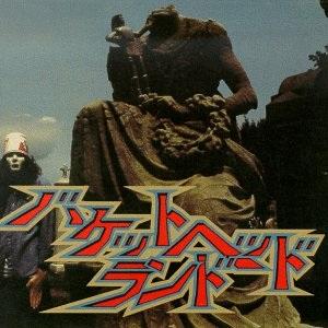 <i>Bucketheadland</i> 1992 studio album by Buckethead