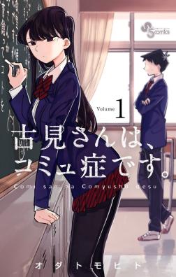 Read free manga online