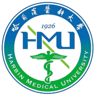 harbin medical university wikipedia