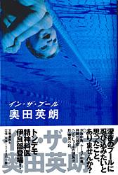 Psychiatrist Irabu Series Wikipedia