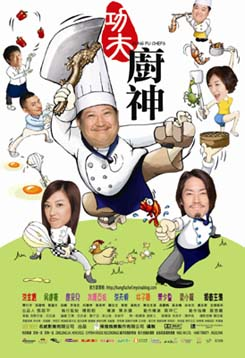 Kung Fu Chefs Kung Fu Chefs Wikipedia