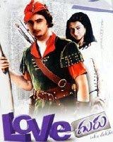 love guru 2009 film wikipedia