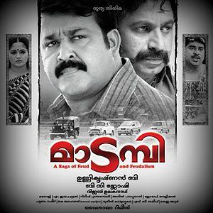<i>Madampi</i> 2008 film by B. Unnikrishnan