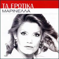 Predecesor conservador Rebaño  Ta Erotika (Marinella album) - Wikiwand