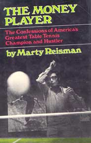 Marty reisman book.jpg