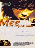 Mee Pok Man movie