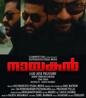 <i>Nayakan</i> (2010 film) 2010 Indian film