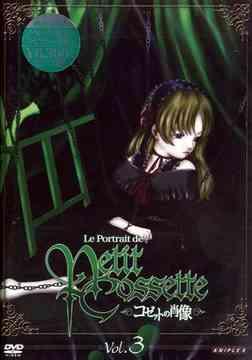 horror anime and manga