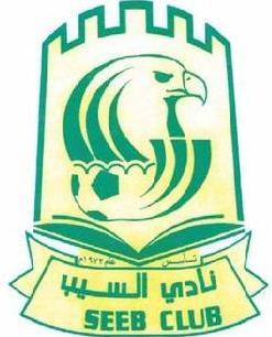 Al-Seeb Club Omani sports club