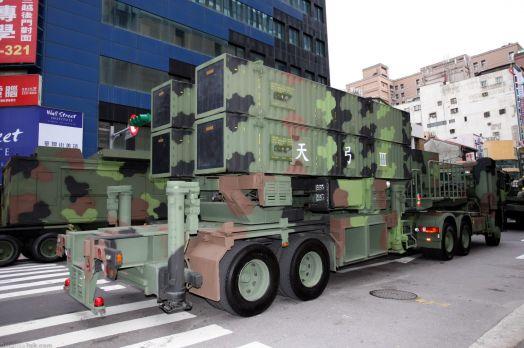 http://upload.wikimedia.org/wikipedia/en/d/d1/Sky_Bow_III_Missile.jpg
