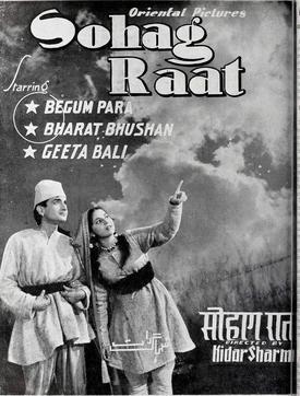 Suhagra 100 In Hindi