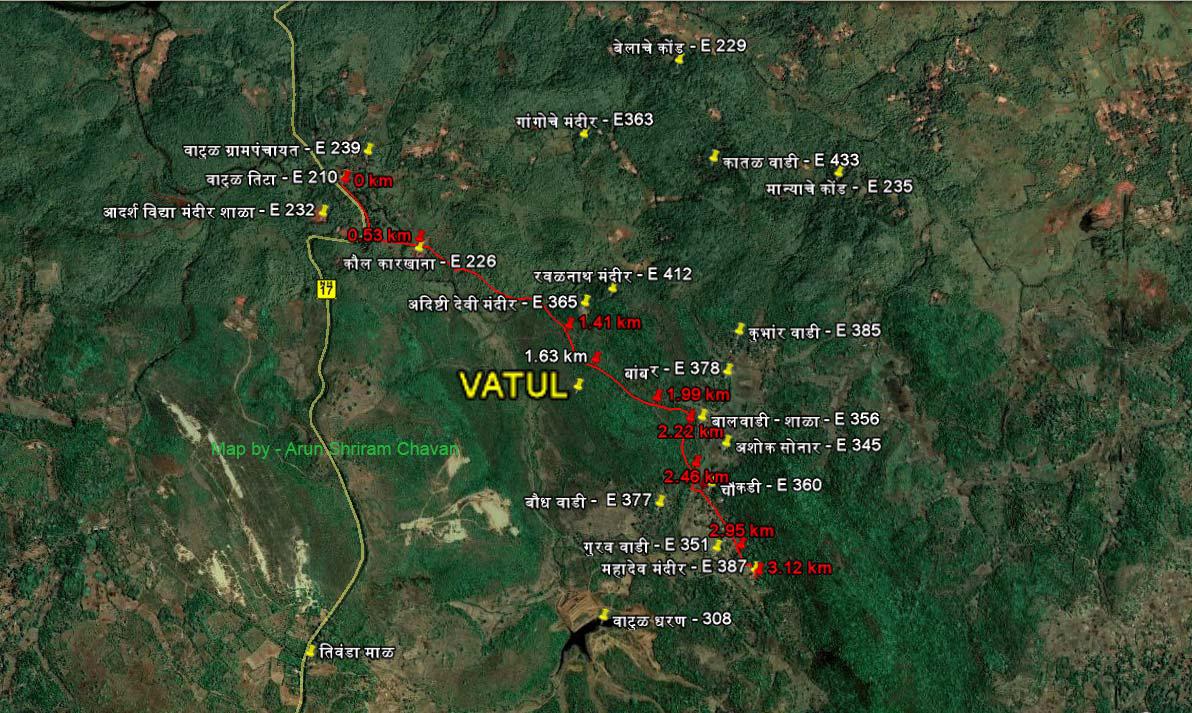 Vatul  Village