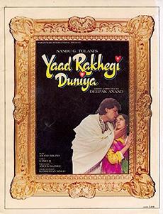 Yaad Rakhegi Duniya (1992) - Aditya Pancholi and Rukhsar
