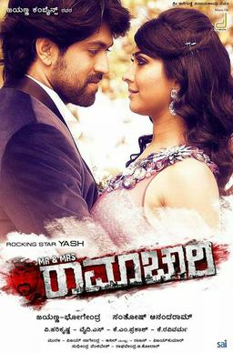 Mr & Mrs Ramachari 2016 Hindi Dubbed 480p HDRip – 400 MB