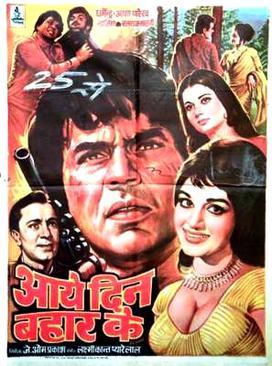 Aaye Din Bahar Ke (1966) DM - Dharmendra, Asha Parekh, Balraj Sahni, Sulochana, Rajendra Nath, Raj Mehra, Leela Mishra, C S Dubey, Lata Bose, Nazima, Mubarak, Sabita Chatterjee, Nazir Kashmiri, Khurshid
