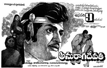 <i>Anuraga Devatha</i> 1982 film by Tatineni Rama Rao