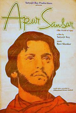 http://upload.wikimedia.org/wikipedia/en/d/d2/Apur_Sansar_Poster.jpg