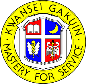 Kwansei Gakuin University Private university in Hyōgo, Japan