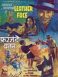 <i>Leather Face</i> 1939 film by Vijay Bhatt