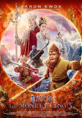 3c0f7ea99601 The Monkey King 3 - Wikipedia
