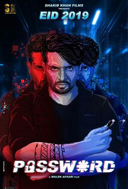 Password (2019 Bangladeshi film) - Wikipedia