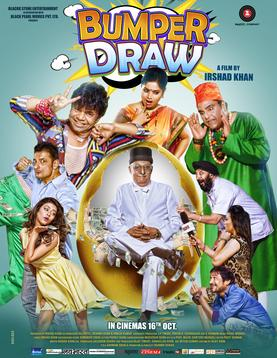 Image Result For Hindi Comedy Movies