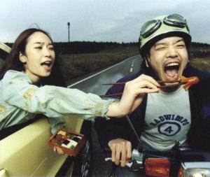 <i>Radwimps 4: Okazu no Gohan</i> 2006 studio album by RADWIMPS