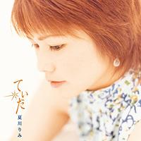 <i>Tida: Tida Kaji nu Umui</i> album by Rimi Natsukawa