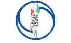 Society of Devotees of the Islamic Revolution
