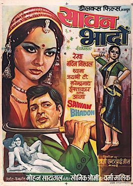 Sawan Bhadon Wikipedia