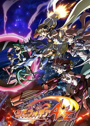 Senki Zessho Symphogear Blu Ray Vol 1