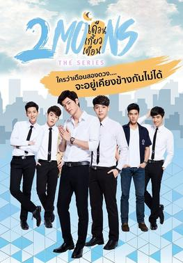 Image Result For Teen Drama Movies