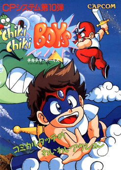 Japanese arcade flyer of Chiki Chiki Boys.