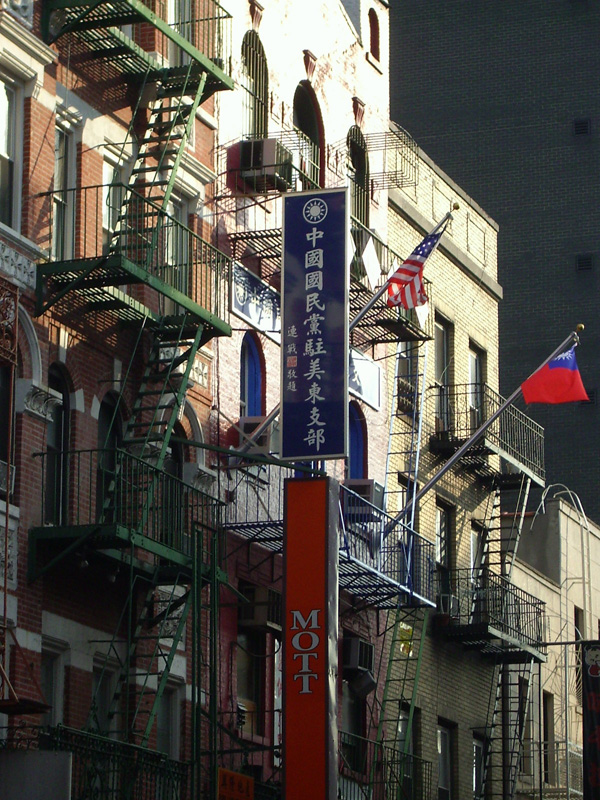 The Kuomintang Eastern U.S. headquarters is in New York Chinatown.