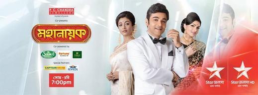Star jalsha serial tumi asbe bole star rahul nandini sex scene sandipta sen and rahul banerjee scan - 4 10
