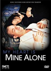<i>My Heart Is Mine Alone</i> 1997 film by Helma Sanders-Brahms