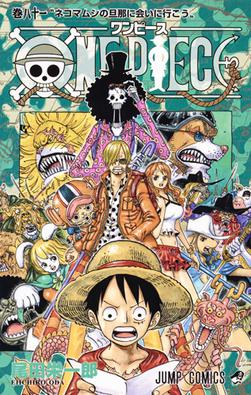 List Of One Piece Chapters 807 Current Wikipedia