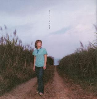 <i>Sora no Keshiki</i> 2003 studio album by Rimi Natsukawa