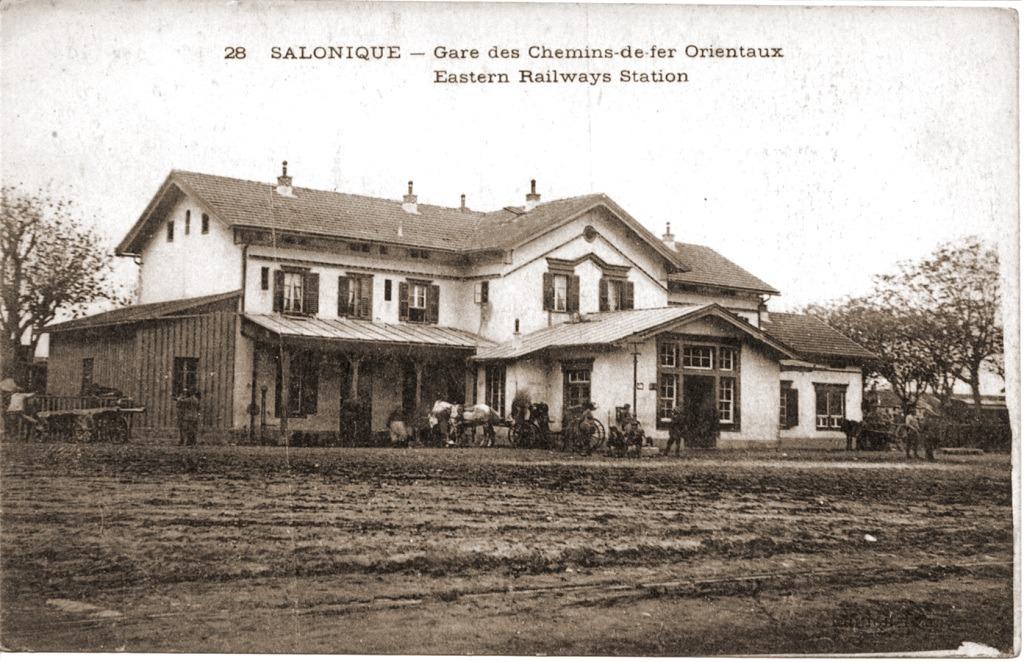 File:Salonique-CO-railway-station.jpg - Wikipedia