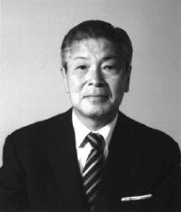 Governor of the Bank of Japan