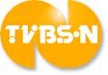 TVBS-N logo October 2, 1995 to September 15, 2003