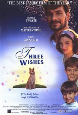 Что собой представляет игровой автомат Three Wishes (Три Желания) Правила для игры с тремя желаниями от Джина очень просты, ведь вы получаете пятерку барабанов и активируете 30 направлений для выплат.Новоуральск