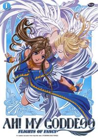 oh my goddess staffel 1