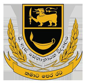 D. S. Senanayake College National school in Colombo, Western Province, Sri Lanka