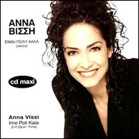 Cover image of song Eimai Poli Kala by Anna Vissi